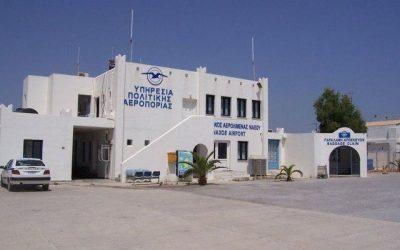 naxos-aerodromeio